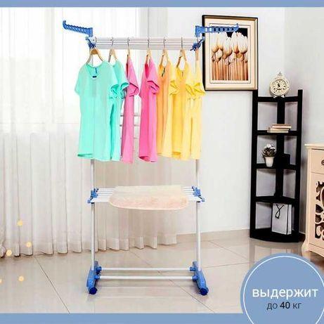 Вертикальная сушилка для белья напольная складная сушка для одежды
