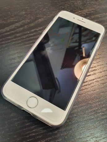 iPhone 7 32GB pudełko /Okazja!/NowyLOMBARD/Radomsko