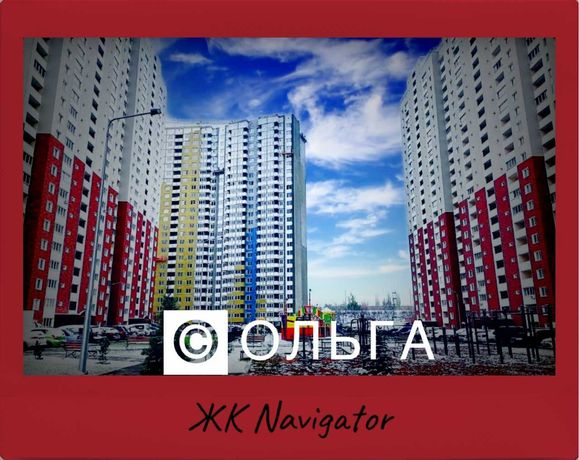 Просторная супер 3-комнатная 94м.кв. в ЖК Navigator. Без комиссии