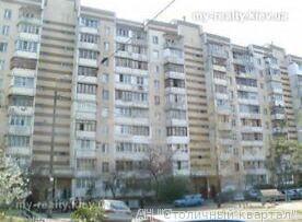 1к квартира по ул. Милославская -17 А Троещина