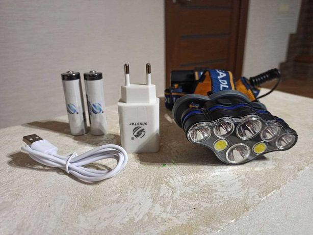 Налобный фонарь 8 LED + 2 аккумулятора 18600 + адаптер!