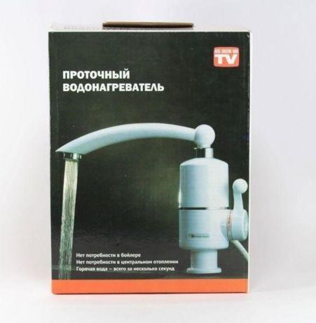 водонагреватель Проточный кран мгновенный полный комплект