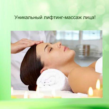Лифтингово-дренажный массаж лица