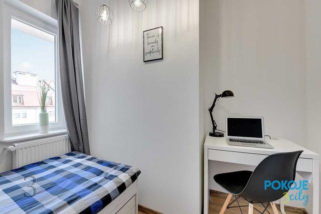 Fajny pokój w dzielnicy Gdańsk, Siedlce