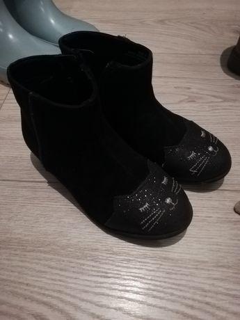 Buty dla dziewczynki tanio!