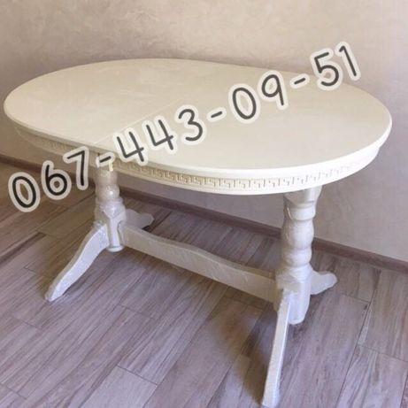 Стол слоновая кость. Столы от производителя. Столи. Стіл дерев'яний.
