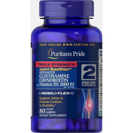 Глюкозамин хондроитин и Д3 (2000IU в 1 капсуле)
