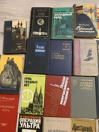 Военные книги,война,ссср,баградион,шпионы
