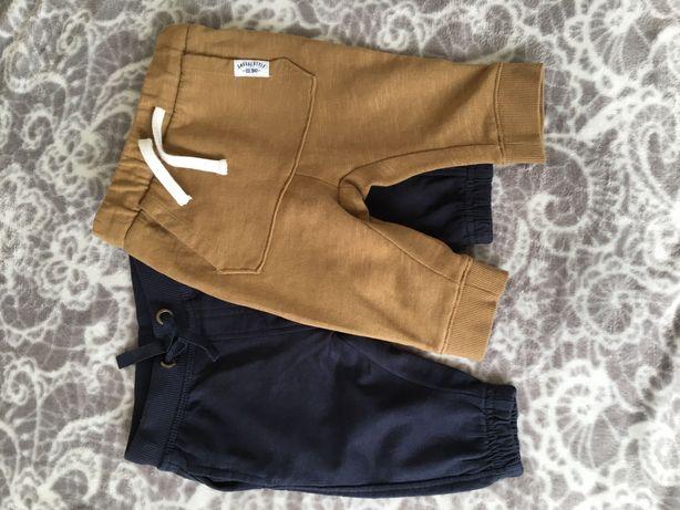 Spodnie dresowe dla chłopca smyk i h&m