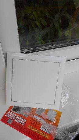 Продам новый люк ревизионный белый пластиковый 15х15 см с дверкой