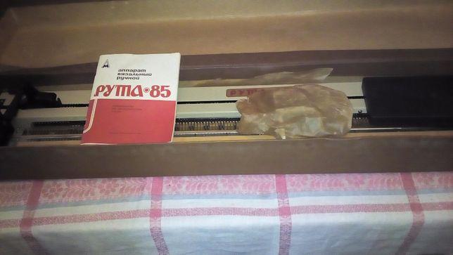 Аппарат вязальный ручной РУТА -85 (1988 г. выпуска).вязальная машина)