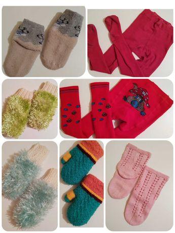 Пакет одежды для девочки Носки Колготки