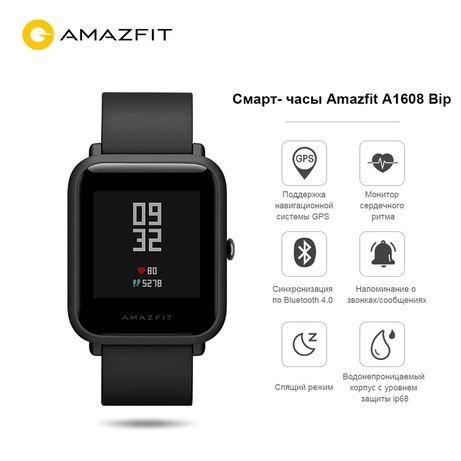 Смарт часы Xiaomi Amazfit Bip - 4750 ₽