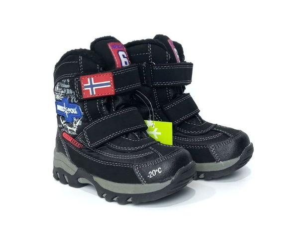 Детские зимние ботинки Super Gear термо