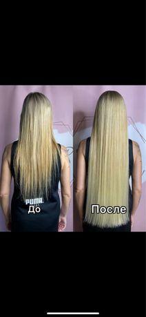 Наращивание/продажа волос эклюзивных волос.