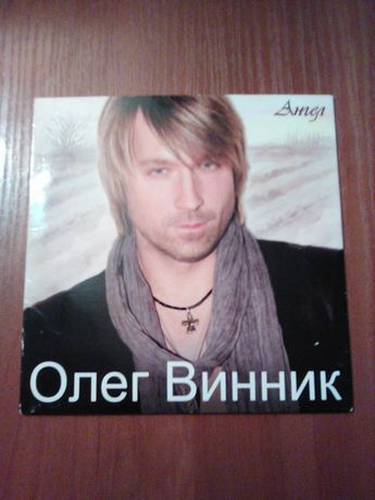 Олег Винник Ангел альбом CD Новый без царапин!