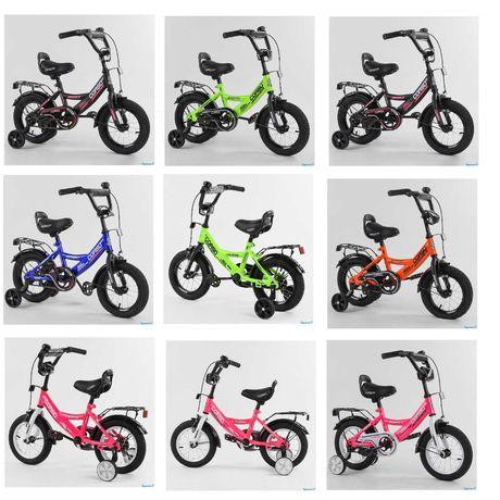"""Велосипед 12,14,16,18,20"""" дюймов 2-х колёсный """"CORSO"""" ручной тормоз,"""