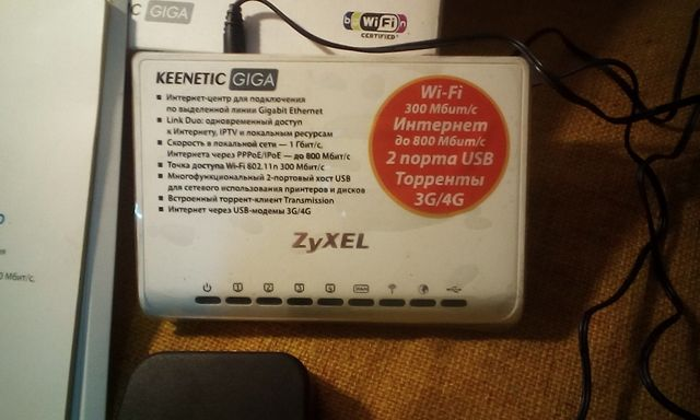 МОЩНЫЙ интернет-центр роутер ZyXEL Keenetic GIGA .Читайте описание