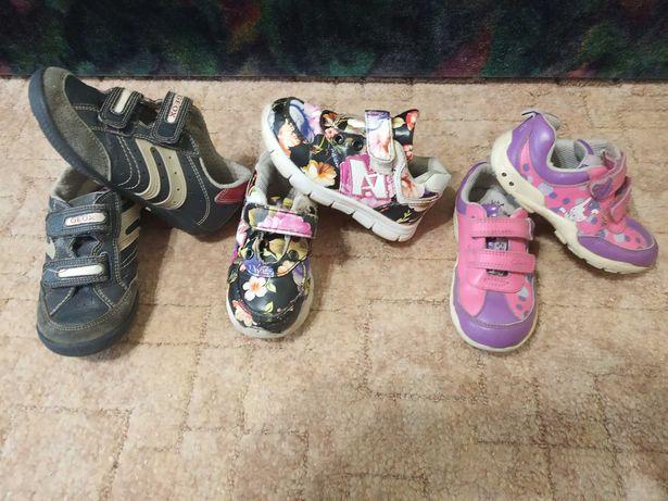 кроссовки для сада, дома, прогулок 23, 24, 27 размер