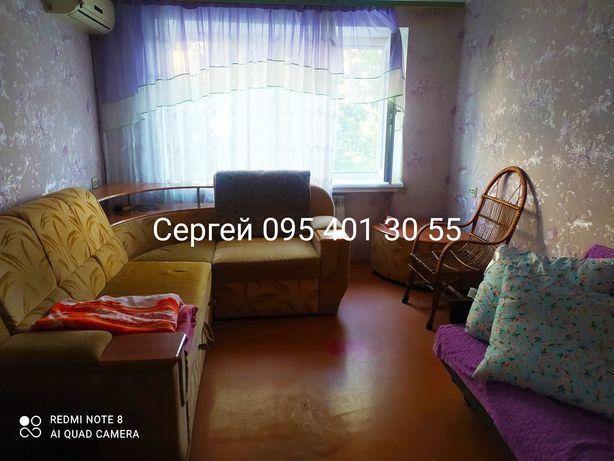 Сдам 1-комнатную квартиру в центре! Недорого