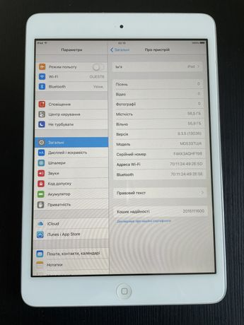 Ipad mini 1 A1432 64 GB (WiFi)