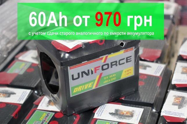 Аккумулятор недорого новые акб на авто 50 55 60 65 70 75 85 100 110