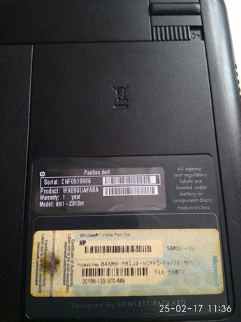 Ноутбук HP Pavilion dm1-2010nr (разборка)