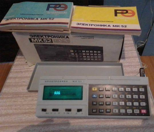 """Программируемый калькулятор """"Электроника"""" МК-52 (не использовался)"""