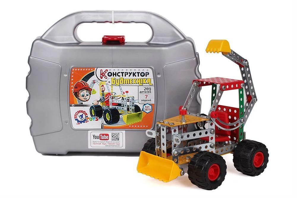 Конструктор металлический будтехника подарок мальчику игрушка Днепр - изображение 1