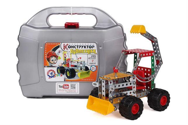 Конструктор металлический будтехника подарок мальчику игрушка