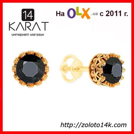 Золотые серьги гвоздики с черными бриллиантами 0,70 карат. Желтое золо