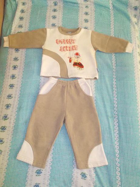 Костюм для мальчика 9-18 месяцев
