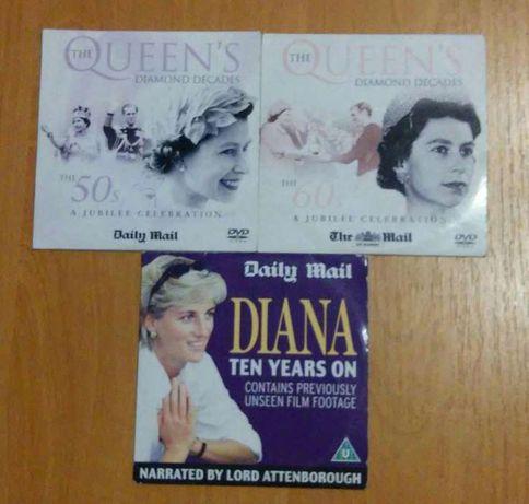 Документальные фильмы на DVD.Королева Елизавета.Принцесса Диана