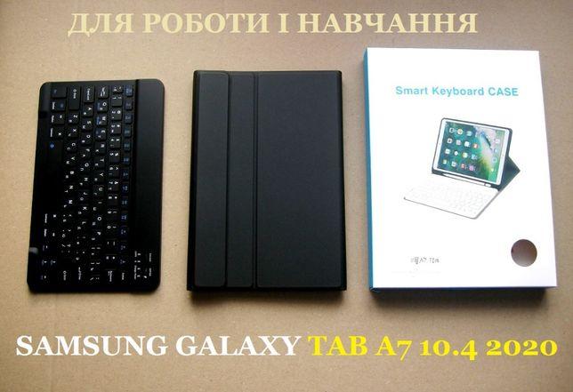 Магнитный чехол с клавиатурой Samsung Galaxy TAB A7 10.4 2020 T500 505