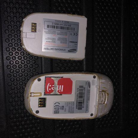 Samsung «раскладушка»