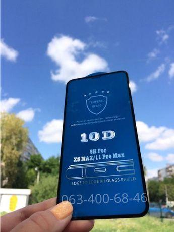 10D защитное стекло iPhone Айфон XS Max (XR) 11D 7d 8D+ 12D