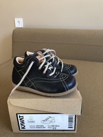 Продам ботинки туфли Kavat