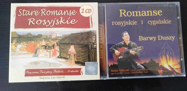 Stare Romanse Rosyjskie i Cygańskie zestaw 3 płyt cd