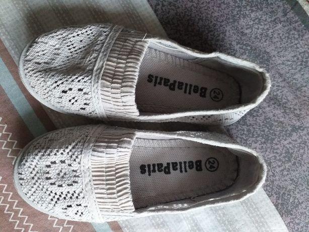 Szare buty 24