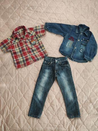 Набор, джинси, рубашка 2 шт., ціна за все