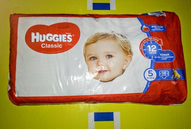 Подгузники Huggies Classic 5 (11-25 кг) 30 шт.
