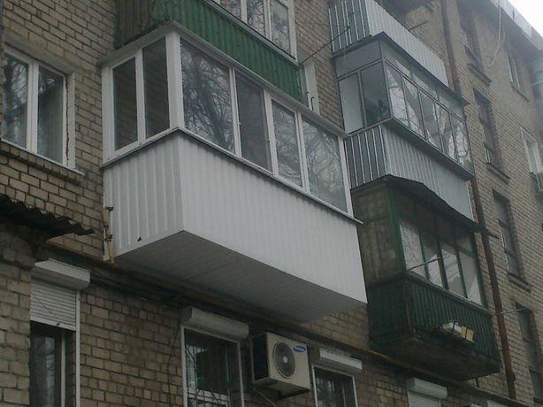 Балконы лоджии под ключ Акция балкон под ключ от 15 тысяч.