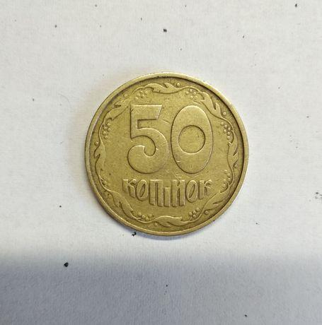 Монета 50 копеек 1992 года. Нумизматика. Монеты