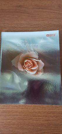 продам тетрадь 96 листов