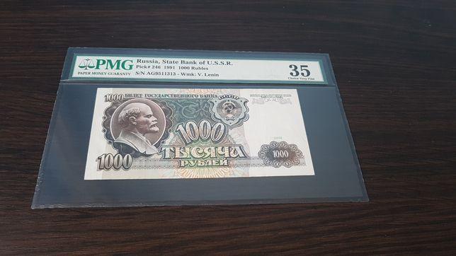 PMG 1000 rubli grading