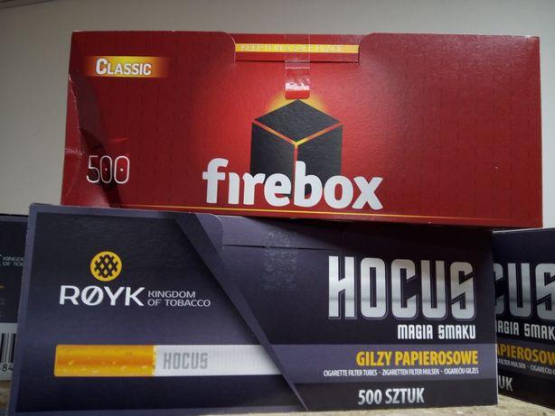 Гильзы для сигарет Hocus | 500шт | УЦЕНКА |