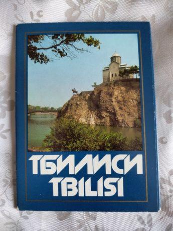 Подарочный набор открыток Тбилиси Tbilisi Аэрофлот soviet airlines