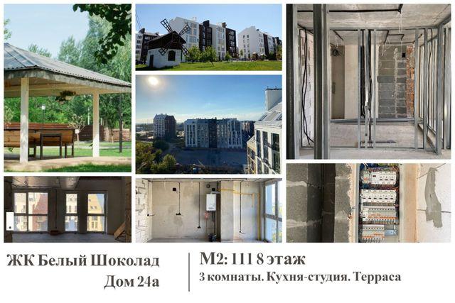 ВИДЕО+Квартиру с проектом ЖК Белый Шоколад Center [Софія Петровський
