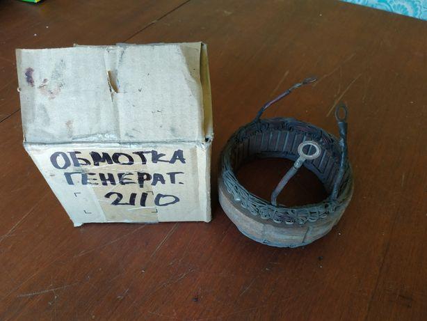 Cтатор (обмотка) генератора ваз 2110