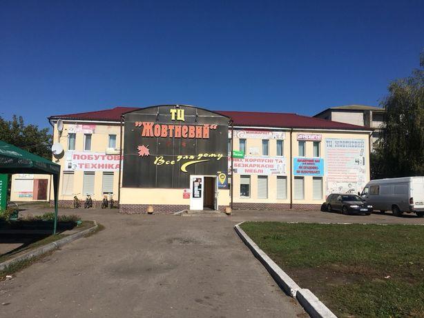 ТЦ Жовтневий Оренда 100м2